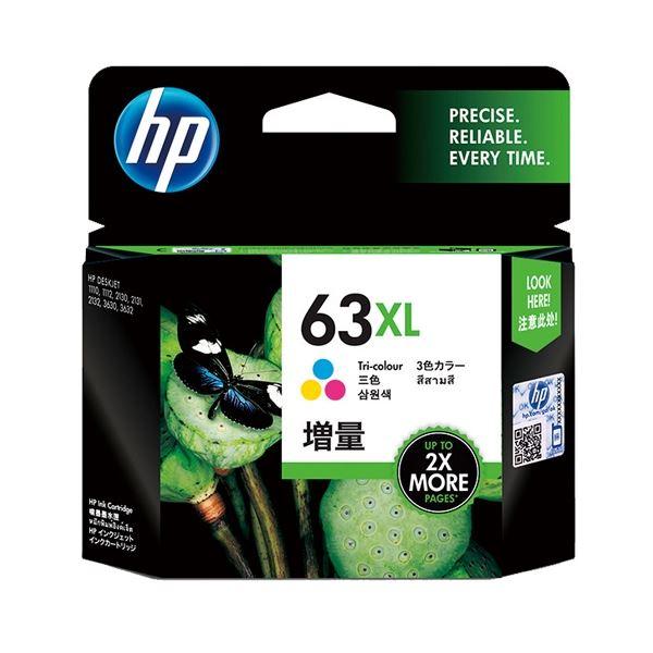 (まとめ) HP インクHP63XL F6U63AAカラー増量【×3セット】