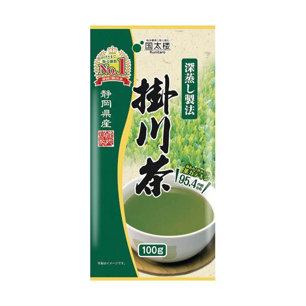 (まとめ)国太楼 深蒸し掛川茶 100g 1セット(3袋)【×5セット】