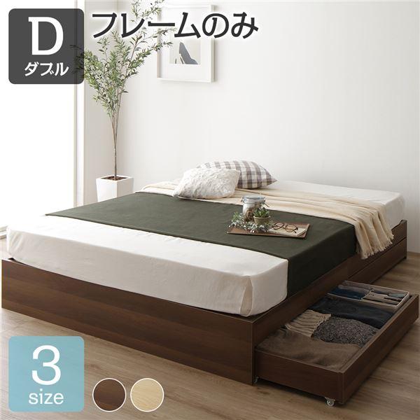 省スペース ヘッドレス ベッド 収納付き ダブル ブラウン ベッドフレームのみ 木製 キャスター付き 引き出し付き