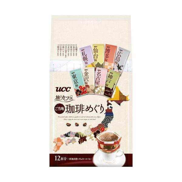 (まとめ)UCC 旅カフェ ドリップコーヒーご当地珈琲めぐり 1セット(36袋:12袋×3パック)【×5セット】
