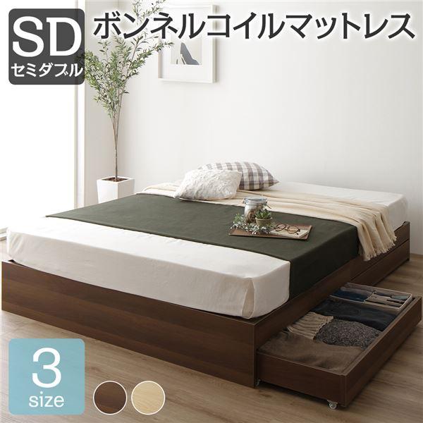 省スペース ヘッドレス ベッド 収納付き セミダブル ブラウン ボンネルコイルマットレス付き 木製 キャスター付き 引き出し付き