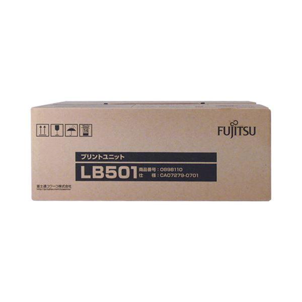 富士通 プリントユニット LB5010898110 1個