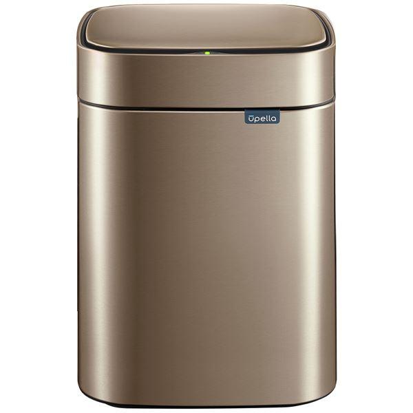 信用 人感センサー内蔵 自動ゴミ箱 生活防水 IPX4 角型 超美品再入荷品質至上 ダストボックスUpella UQ-UPLATEZA8-GD ウペラ Teza シリーズ 8L ゴールド