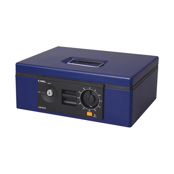 低価格 豊富な機能で便利なキャッシュボックス 正規品送料無料 カール事務器 キャッシュボックス A4W349×D276×H134mm CB-8770-B 1台 ブルー