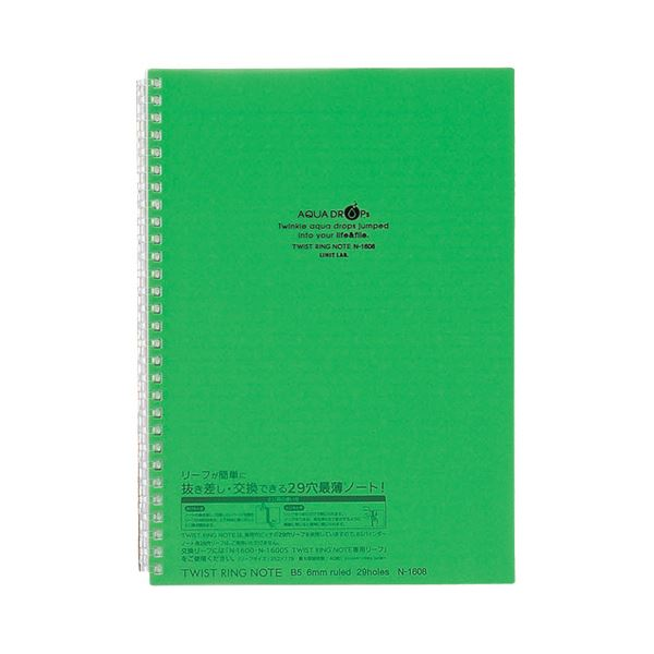 (まとめ) リヒトラブ AQUA DROPsツイストノート セミB5 29穴 B罫 30枚 黄緑 N-1608-6 1冊 【×30セット】