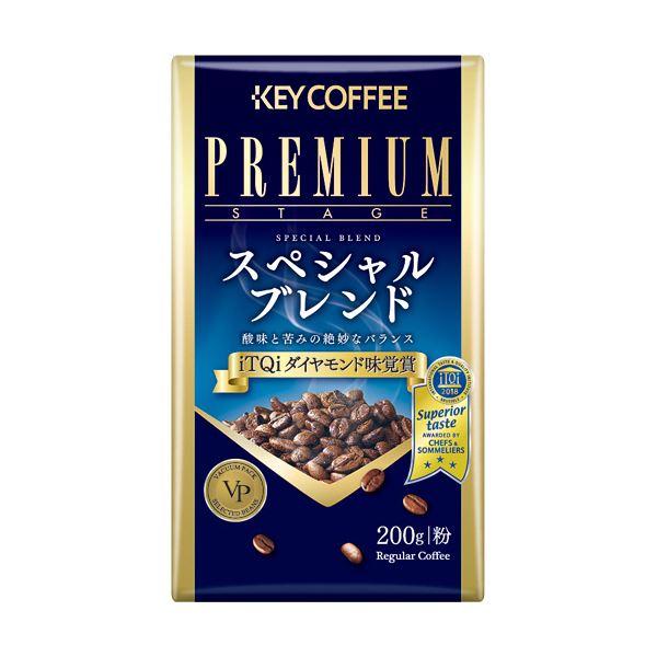 (まとめ)キーコーヒー VP(真空パック)プレミアムステージ スペシャルブレンド 200g(粉)/パック 1セット(3パック)【×5セット】
