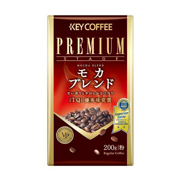 (まとめ)キーコーヒー VP(真空パック)プレミアムステージ モカブレンド 200g(粉)/パック 1セット(3パック)【×5セット】