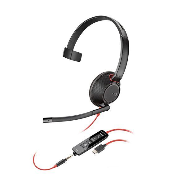 プラントロニクス UCヘッドセットBlackwire C5210 USB-C 207587-01 1個