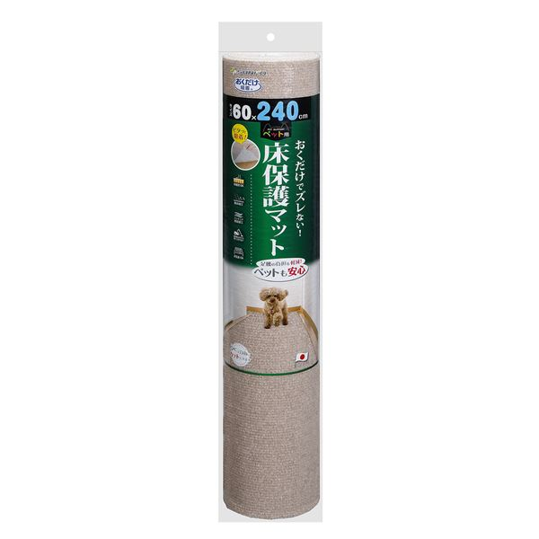 (まとめ)ペット用床保護マット 60×240cm ベージュ(ペット用品)【×16セット】