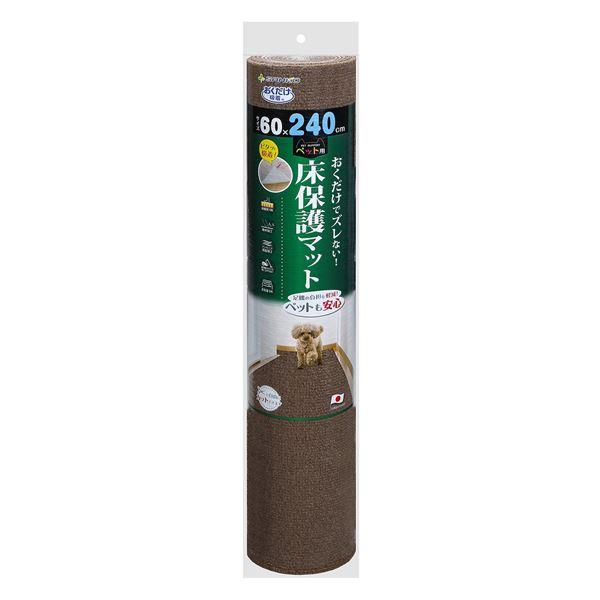 (まとめ)ペット用床保護マット 60×240cm ブラウン(ペット用品)【×16セット】