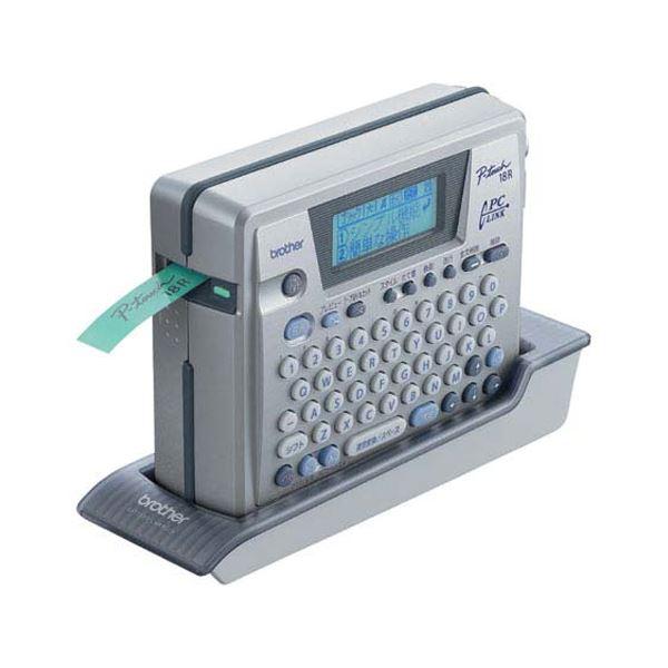 ブラザー ピータッチP-touch18R 1台