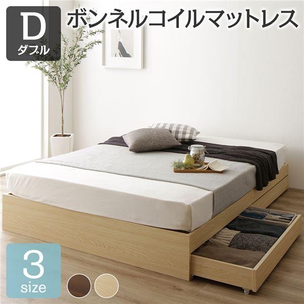 省スペース ヘッドレス ベッド 収納付き ダブル ナチュラル ボンネルコイルマットレス付き 木製 キャスター付き 引き出し付き