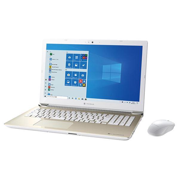 dynabook X7 (サテンゴールド) P1X7MPBG