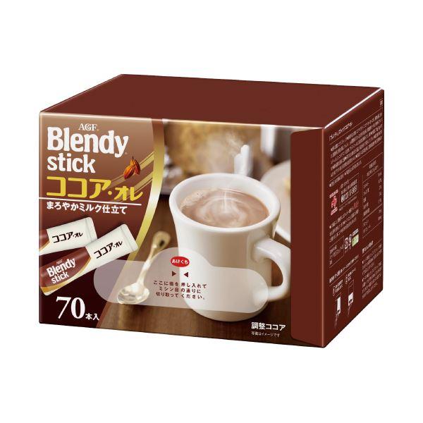 (まとめ)味の素AGF Blendyスティック ココアオレ 70本(×5セット)