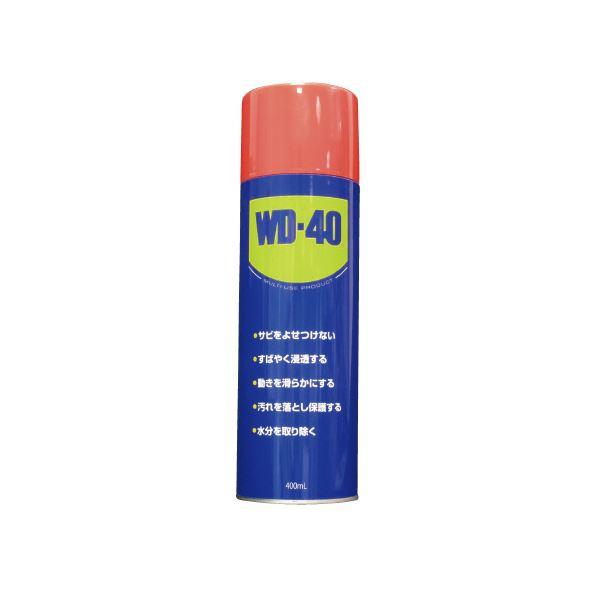 (まとめ)エステー 防錆潤滑剤 WD-40 MUP 400mL【×30セット】