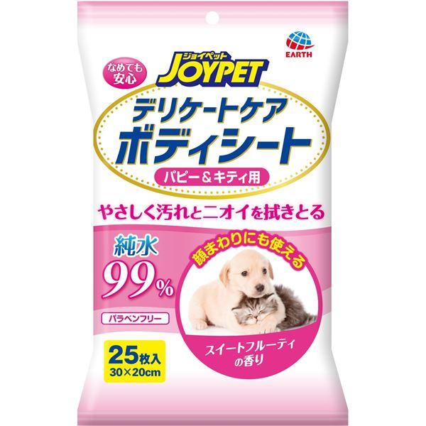 (まとめ)JOYPET デリケートケア ボディシート パピー&キティ用 25枚 (ペット用品)【×40セット】