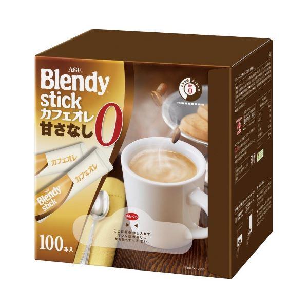 (まとめ)味の素AGF Blendyスティックカフェオレ甘さなし100P(×5セット)