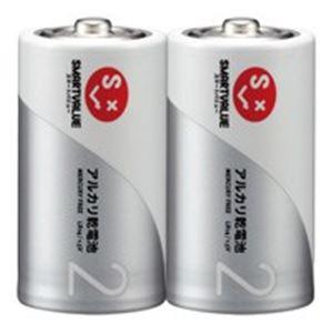 (業務用3セット) ジョインテックス アルカリ乾電池 単2×100本 N122J-2P-50