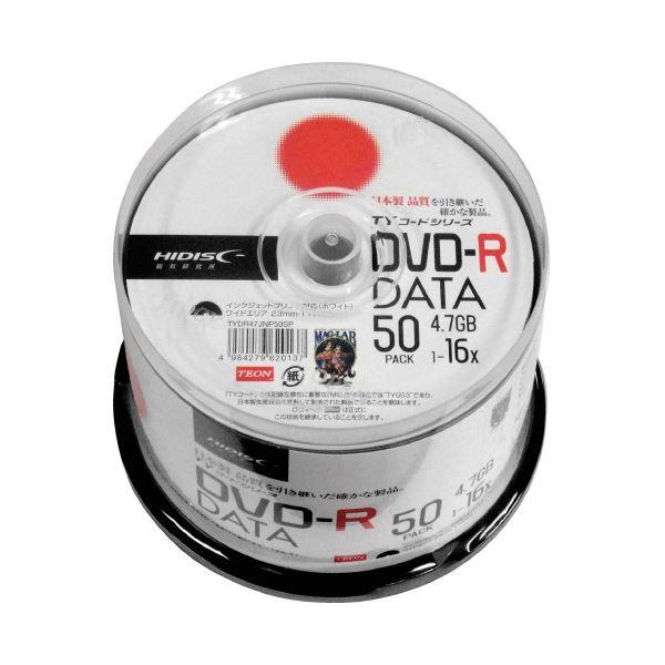 (まとめ)HIDISC DVD-R [4.7GB] TYDR47JNP50SP 50枚(×5セット)