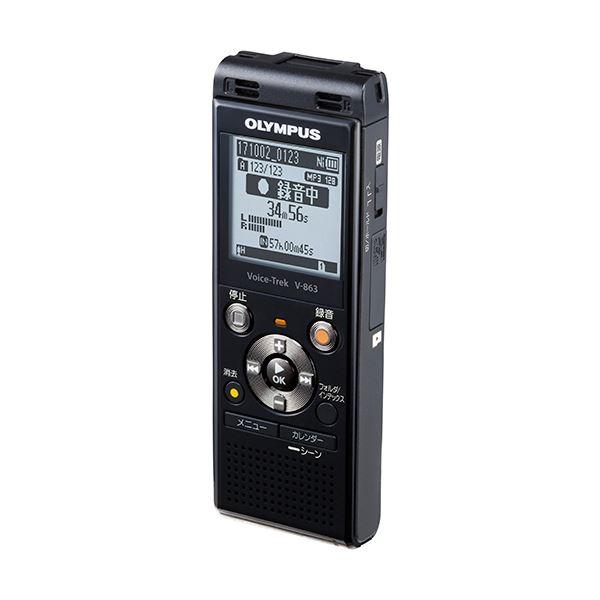 オリンパス ICレコーダーVoice-Trek 8GB ピアノブラック V-863 BLK 1台
