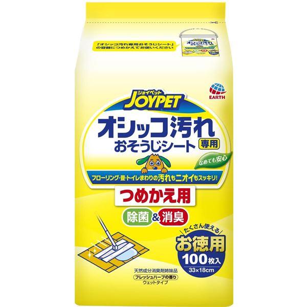 (まとめ)JOYPET オシッコ汚れ専用おそうじシート つめかえ用 100枚 (ペット用品)【×10セット】