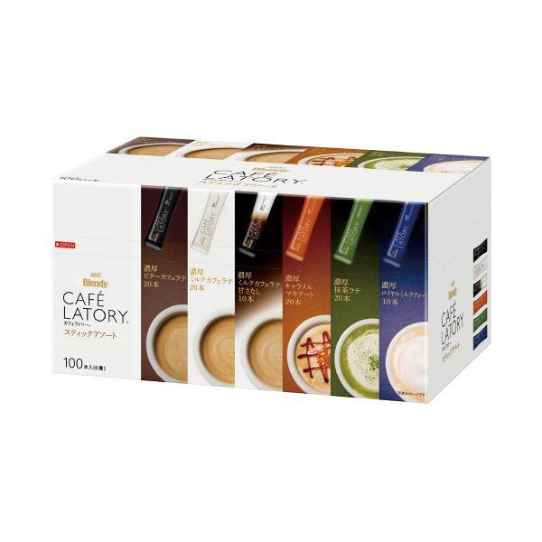 (まとめ)味の素AGF Blendyカフェラトリー アソート 100本(×2セット)