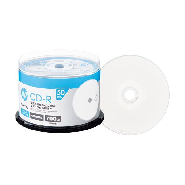 (まとめ)HP データ用CD-R 700MB1-48倍速 ホワイトワイドプリンタブル スピンドルケース CDR80CHPW50PA 1パック(50枚) 【×5セット】