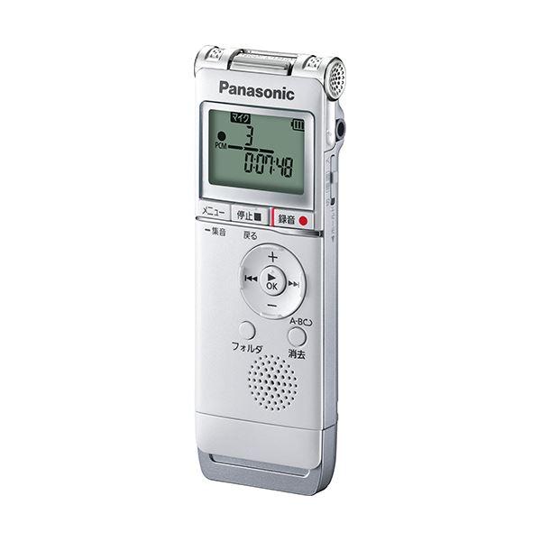 パナソニック パナソニック RR-XS370-W ICレコーダー 8GBホワイト RR-XS370-W 8GBホワイト 1台, ナハシ:001c2878 --- sunward.msk.ru