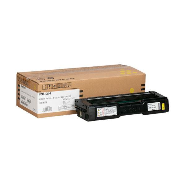 メーカー純正レーザープリンタ用トナーカートリッジ リコー 送料無料でお届けします トナーカートリッジ 発売モデル P C300 514236 イエロー 1個