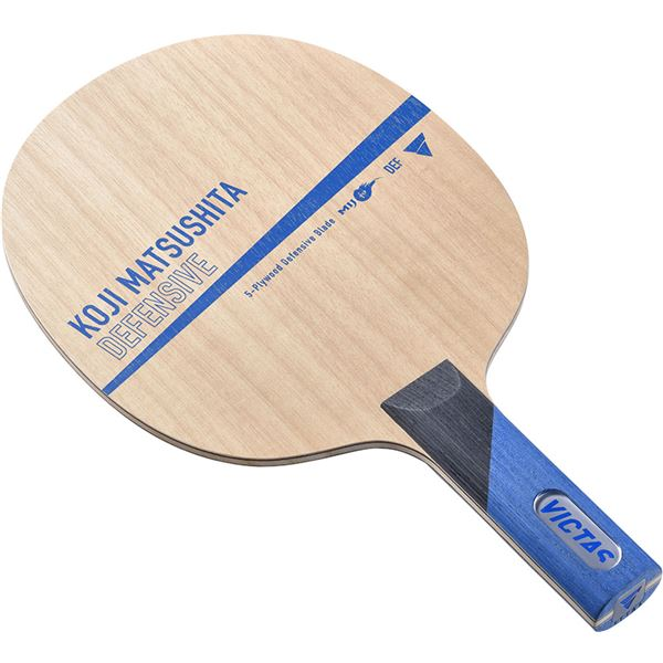 VICTAS(ヴィクタス) 卓球ラケット VICTAS KOJI MATSUSHITA DEFENSIVE ST 28205