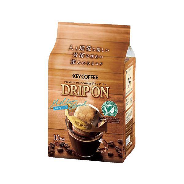 (まとめ)キーコーヒー ドリップオン メローブレンド 8g×10袋(×20セット)