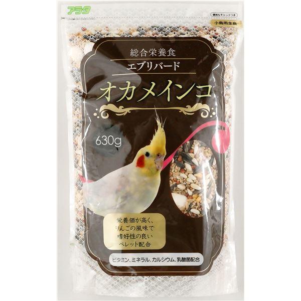 出群 総合栄養食 まとめ 高い素材 エブリバード オカメインコ ペット用品 630g ×10セット