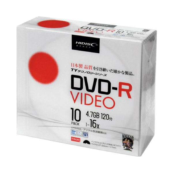 (まとめ)磁気研究所 録画用DVD-R 120分 10枚 TYDR12JCP10SC(×10セット)