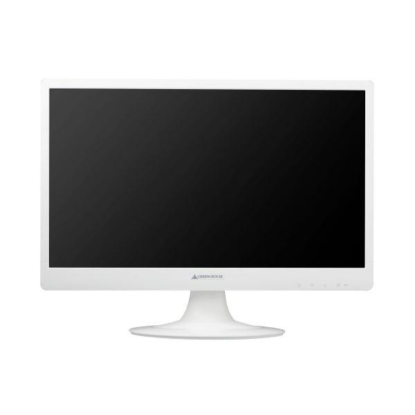 グリーンハウス21.5型ワイドカラーLED液晶ディスプレイ ホワイト GH-LCW22A-WH 1台