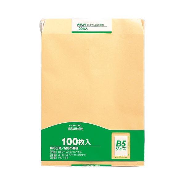 (まとめ) マルアイ 事務用封筒 PK-138 角3 100枚【×10セット】