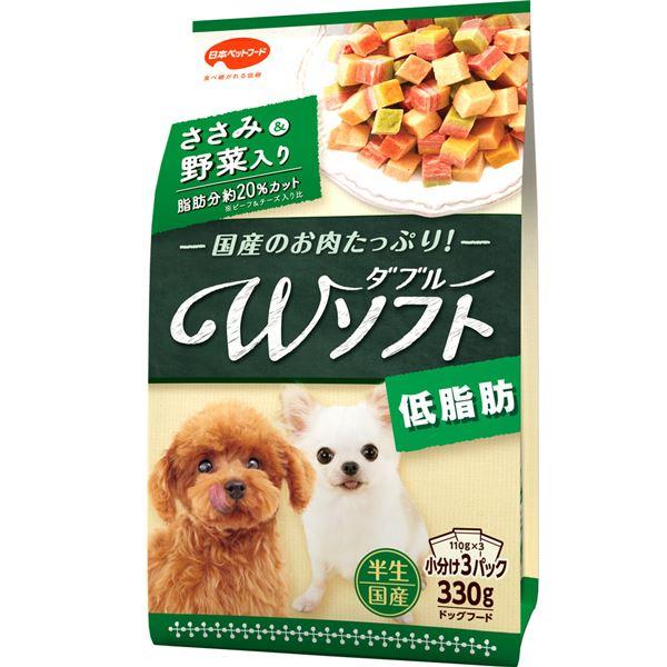 (まとめ)ビタワン君のWソフト 低脂肪 ささみ・野菜入り 330g (ペット用品・犬フード)【×18セット】