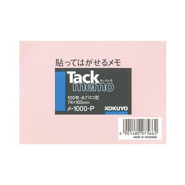 (まとめ) コクヨ タックメモ(ノートタイプ)A7ヨコ 74×105mm ピンク メ-1000-P 1冊 【×30セット】