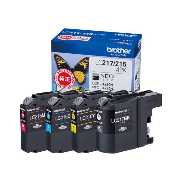 ブラザー インクカートリッジLC217/215-4PK