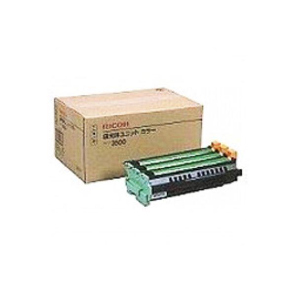リコー 感光体ユニット タイプ3500カラー 509531 1箱(3色)
