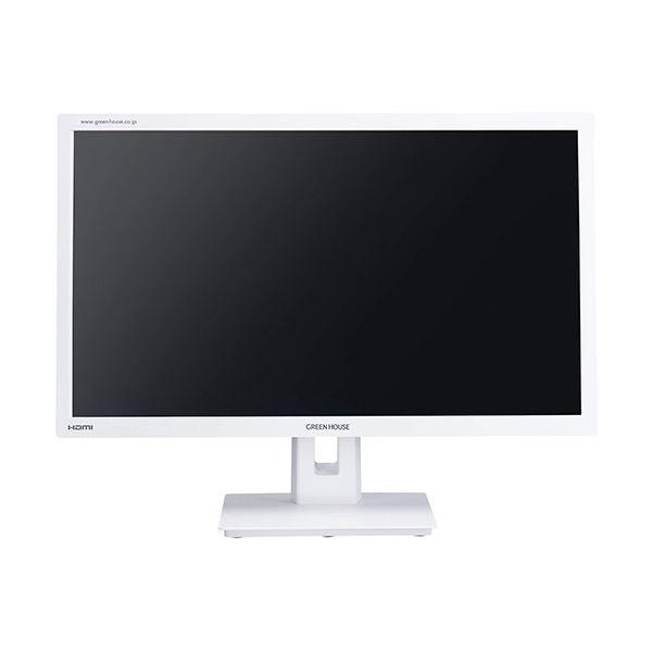 グリーンハウス21.5型ワイド広視野角LED液晶ディスプレイ ホワイト GH-LCW22G-WH 1台