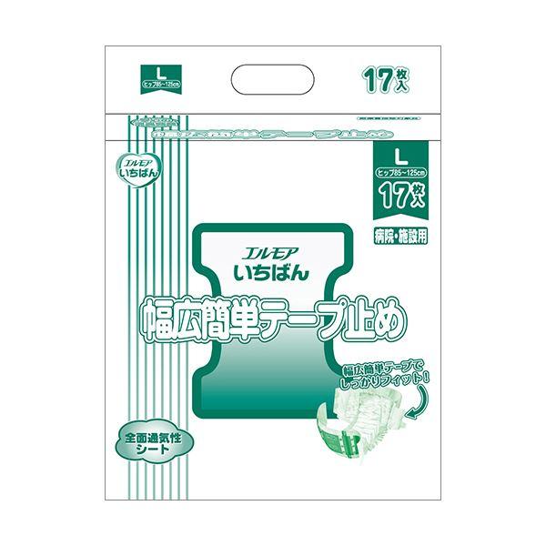 (まとめ)カミ商事 エルモア いちばん幅広簡単テープ止め L 1パック(17枚)【×5セット】