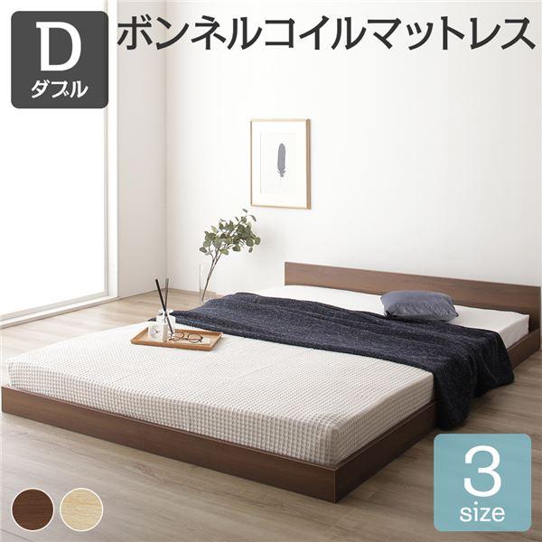 すのこ仕様 ロータイプ ベッド 省スペース フラットヘッドボード ブラウン ダブル ダブルベッド ボンネルコイルマットレス付き 木製ベッド 低床 一枚板
