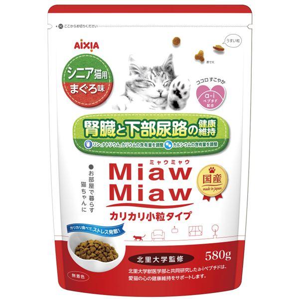 (まとめ)MiawMiawカリカリ小粒タイプミドル シニア猫用 まぐろ味 580g (ペット用品・猫フード)【×12セット】