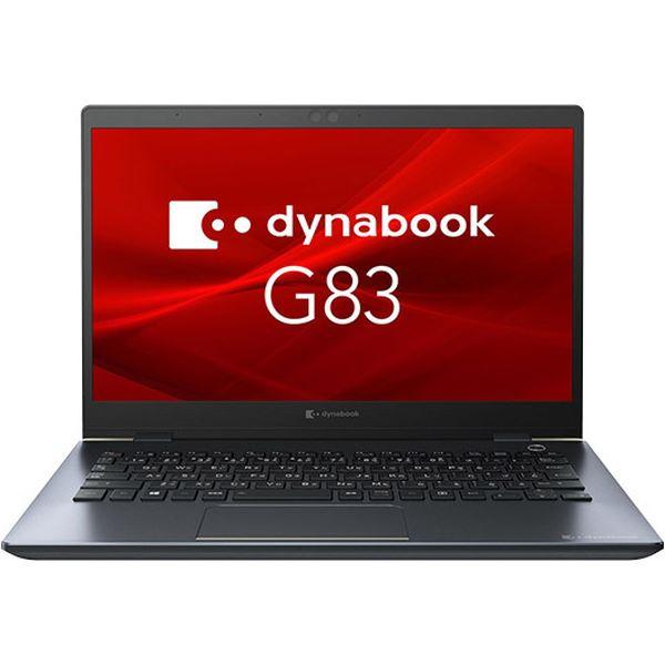 dynabook G83/FP:Core i5-10210U1.60GHz、8GB、256GB_SSD、13.3型FHD(IGZO)、WLAN+BT、Win10 Pro 64bit、Office HB A6G7FPF2F531