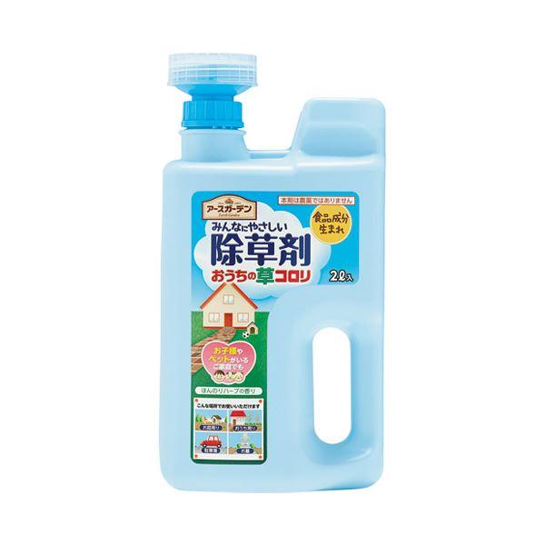 (まとめ) アース製薬 アースガーデン おうちの草コロリ 本体 2L【×10セット】