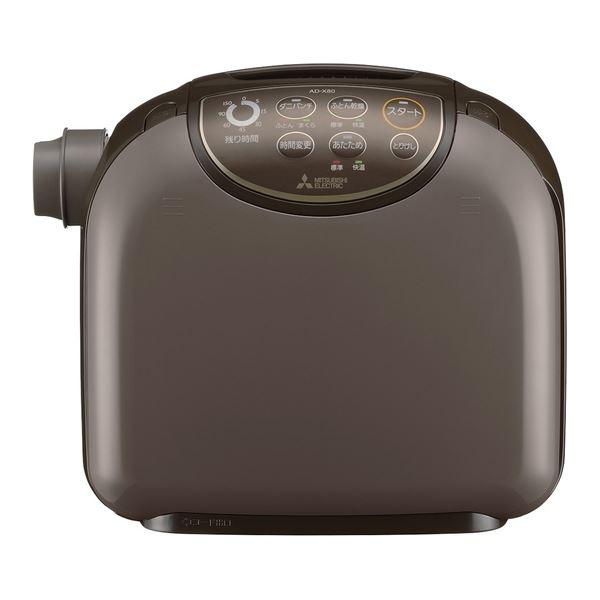 三菱電機(家電) ふとん乾燥機 (ダークブラウン) AD-X80-T