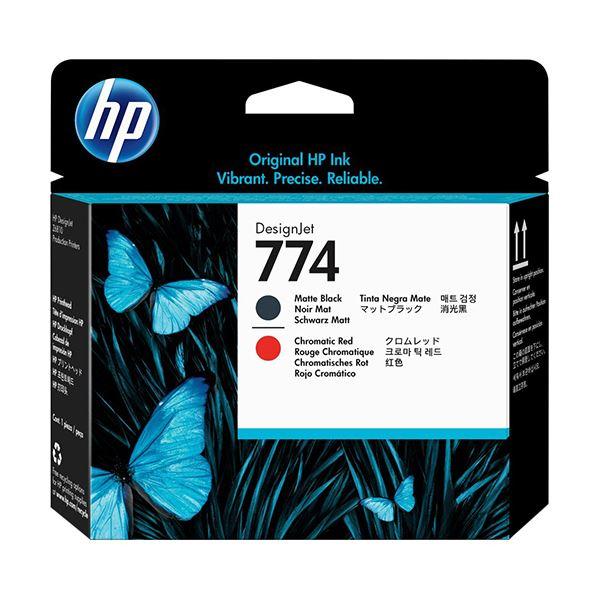 HP 774 プリントヘッドマットブラック/クロムレッド P2V97A 1個