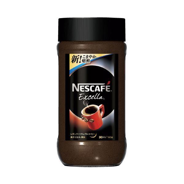 (まとめ)ネスレ ネスカフェ エクセラ 瓶 180g(×20セット)