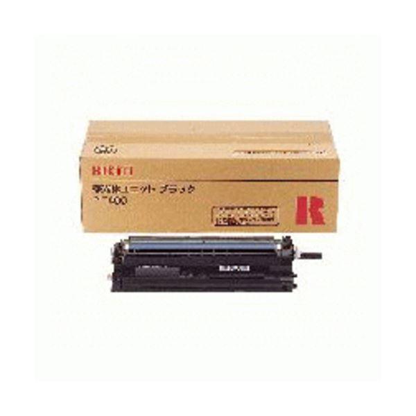 リコー 感光体ユニット タイプ400ブラック 509447 1個