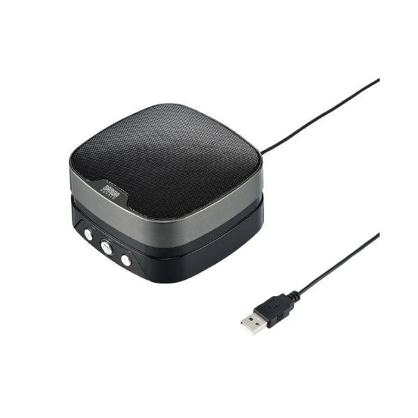 サンワサプライ WEB会議小型スピーカーフォンMM-MC28